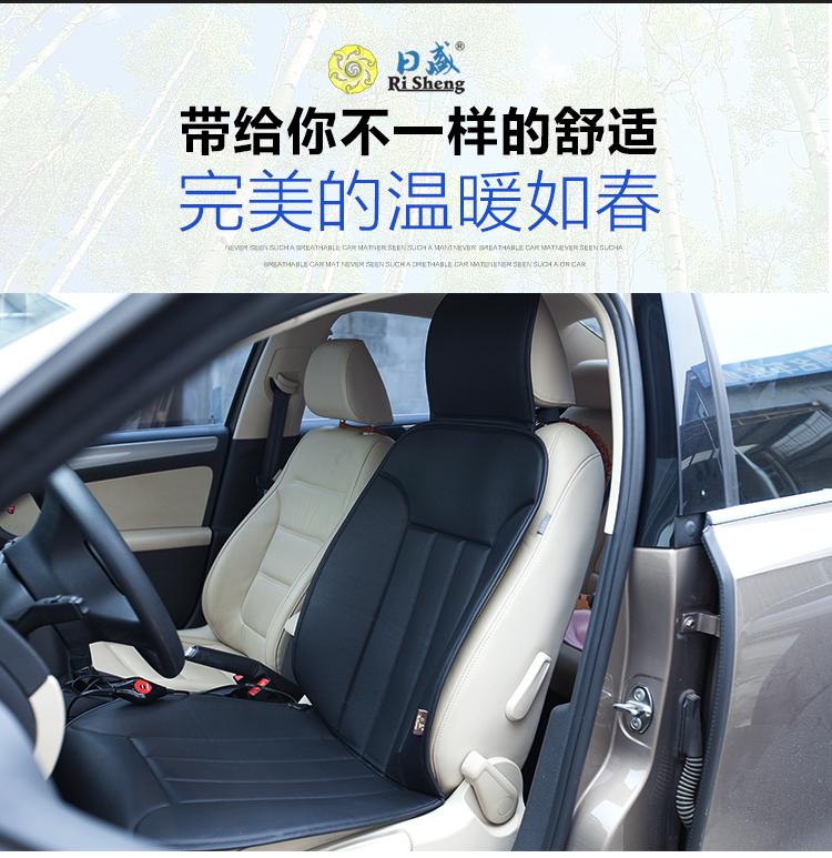 汽车座椅加热垫,汽车座椅加热垫厂家