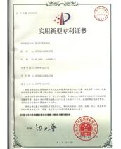 复合纤维加热线 实用新型专利证