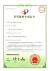 电热方向盘套专利证书
