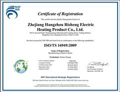 TS16949证书英文