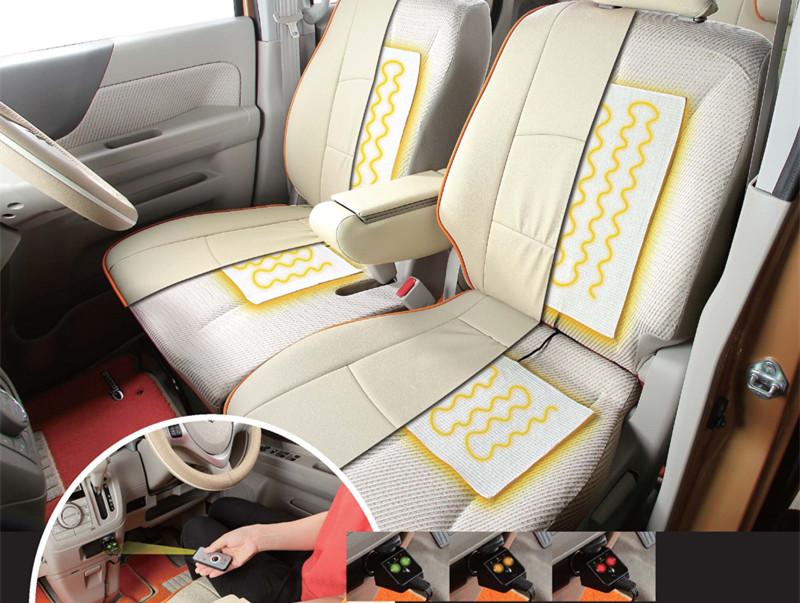 汽车座椅内置式加热片