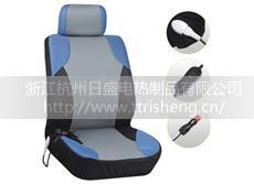 汽车电热椅套