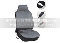 远红外电热椅套,汽车加热椅套
