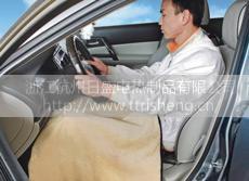 远红外汽车电热膝盖毯