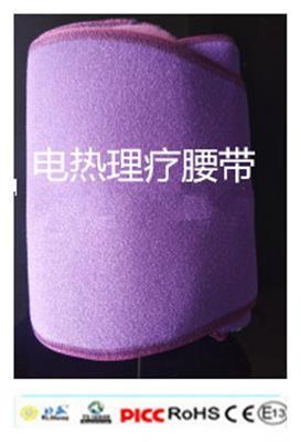 电热理疗腰带